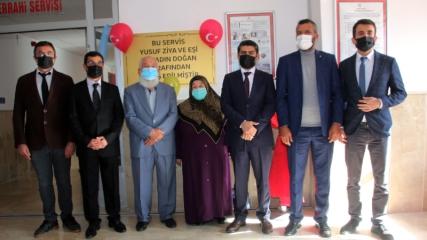 Şarkışla Devlet Hastanesinde yeni servis gurbetçi çiftin yaptığı bağışlarla açıldı