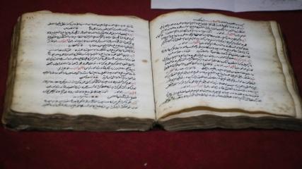 Bosna Hersek'teki mütevazi kütüphane, Osmanlı döneminden kalma el yazmalarını yıllardır koruyor