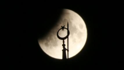'Parçalı Ay Tutulması' Türkiye'den izlendi